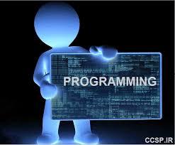 نمونه سوال درس برنامه نویسی پیشرفته
