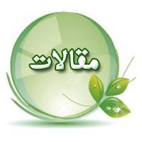 شرایط آب و هوائی استان یزد
